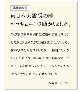 webapiFFsama