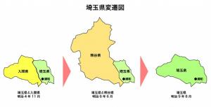 埼玉県変換図