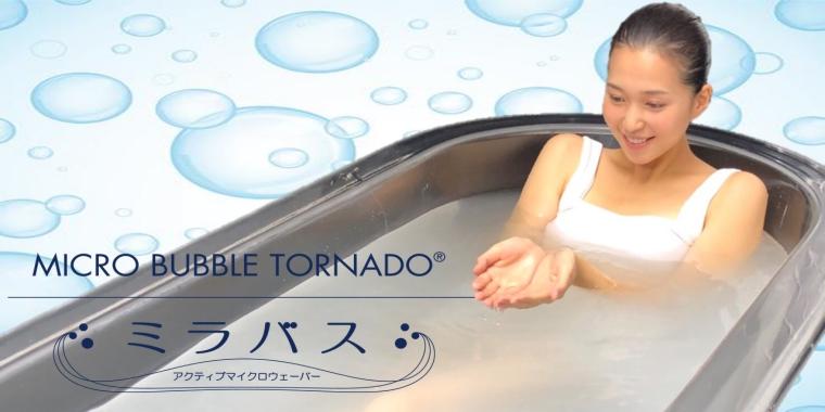 わが家のお風呂がエステになった! つややかな肌本来のチカラが目覚めます サイエンス・ミラバス。日本ファクターではミラバスの販売から施工まで、一貫で行っています 全てお任せできるから余計な手間もかからず安心して導入ができます。