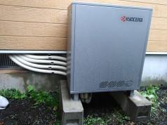 静岡県伊東市 U様邸 《蓄電池・エコキュート設置工事》