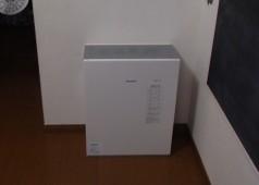 東京都葛飾区 O様邸《蓄電池設置工事》